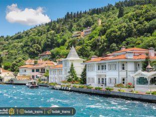 تور جزایر پرنس استانبول