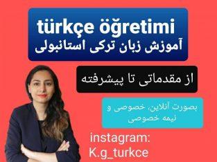 آموزش زبان ترکی استانبولی