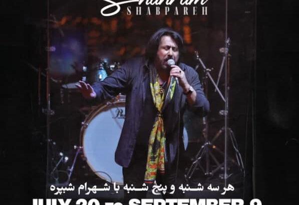 کنسرت شهرام شبپره در استانبول