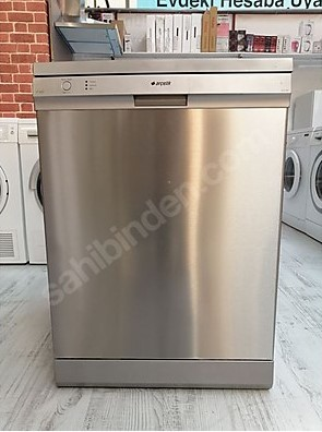 ماشین ظرف شویی Bosch