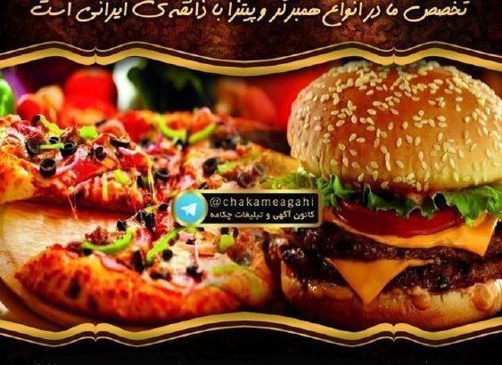 کافه رستوران در دنیزلی