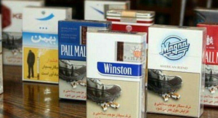 خرید سیگار ایرانی با بالاترین قیمت روز در تمامی نقاط استانبول