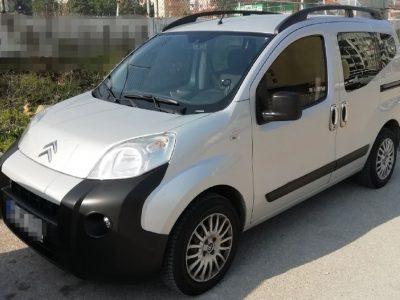 تاکسی سرویس در دنیزلی