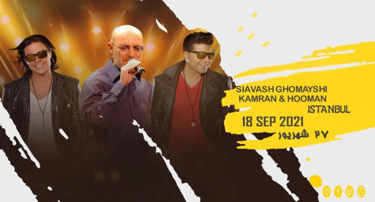 کنسرت سیاوش قمیشی و کامران هومن در استانبول